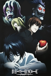Death Note  Death note, wp