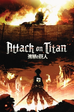 GIANT SIZE Attack on Titan