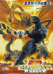 Godzilla, Mothra and King Ghidorah jj