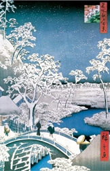 Hiroshige Drum Bridge in Snow